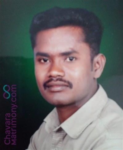 east kerala diocese Groom user ID: LAZAR63
