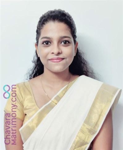 Bombay Archdiocese Matrimony  Bride user ID: Anitajohnann