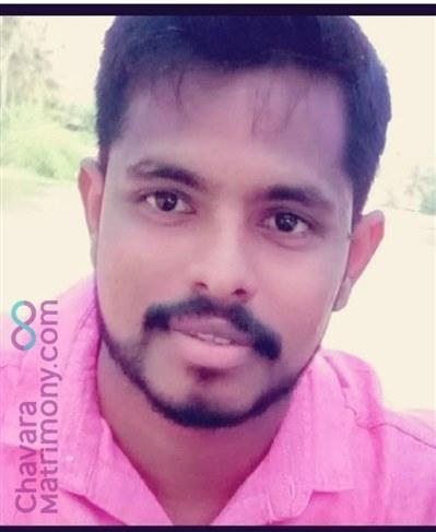 karnataka Matrimony  Groom user ID: Jinson19956