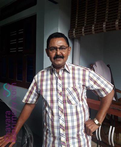 Kottayam Diocese Groom user ID: SANTHOSH1973