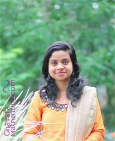 muvattupuzha Bride user ID: CTPA458727