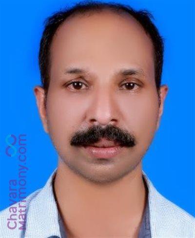 kottapuram diocese Matrimony  Groom user ID: augantony