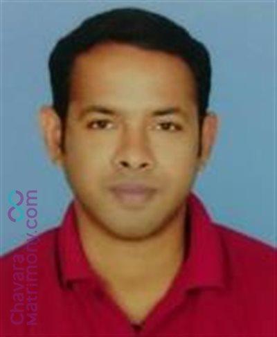 india Groom user ID: LibinPayyyappil