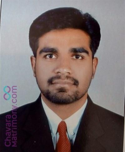 piravom Groom user ID: rohin21