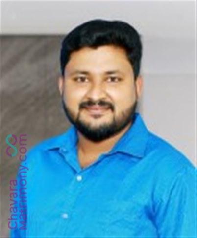 kerala Groom user ID: Anoopnd