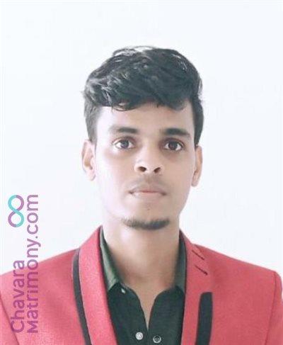 cochin diocese Groom user ID: Ebyxavier27