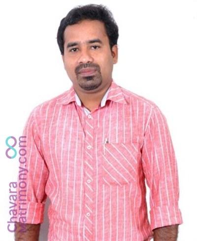 kannur Groom user ID: CKNR458889