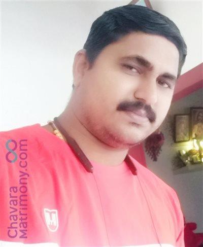 kanjirappally diocese Groom user ID: bijosh48