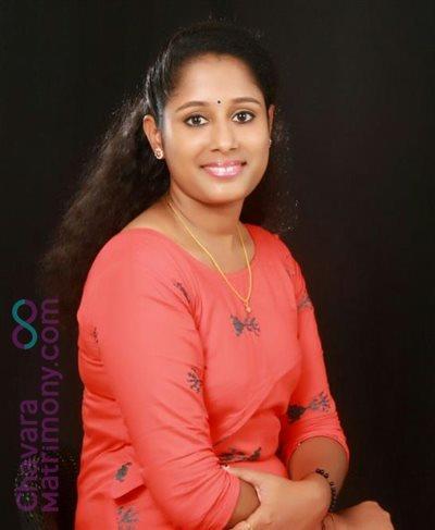 tellicherry archdiocese Matrimony  Bride user ID: Riyajohns455