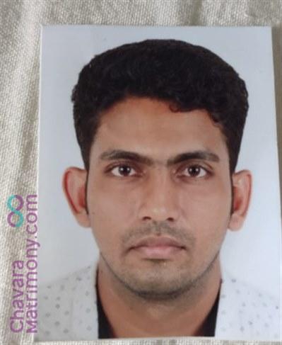 portugal Groom user ID: poulachan
