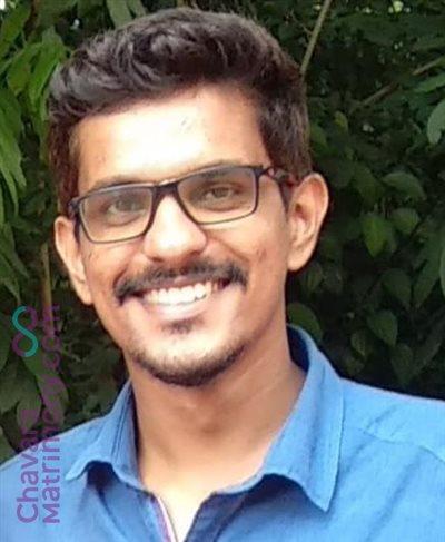 trivandrum malankara archdiocese Groom user ID: arunm2021