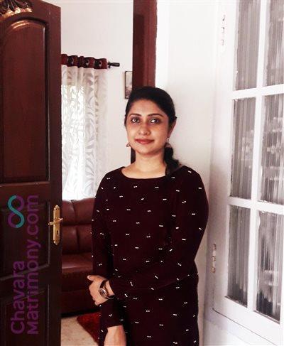 cochin Bride user ID: Meenu1271