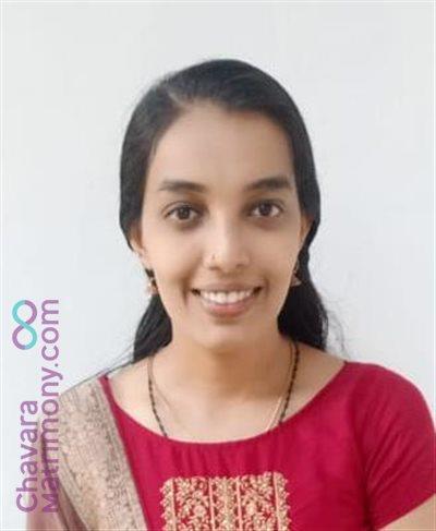 kannur diocese Matrimony  Bride user ID: CKNR459007