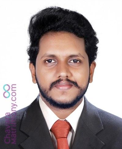 trivandrum Matrimony  Groom user ID: nitinthotungal
