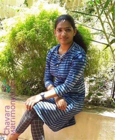 kottayam Matrimony  Bride user ID: CKVD457325