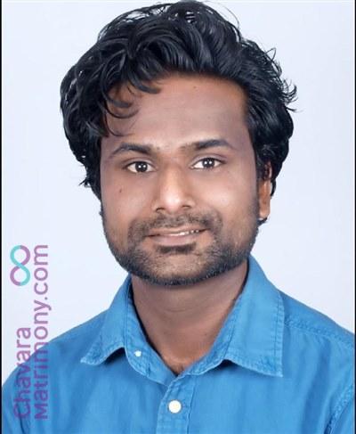 bangalore diocese Matrimony  Groom user ID: CBGR457251