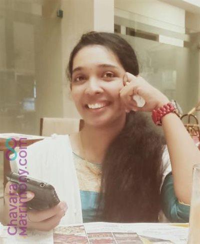 Knanaya Catholic Matrimony  Bride user ID: harshababy22
