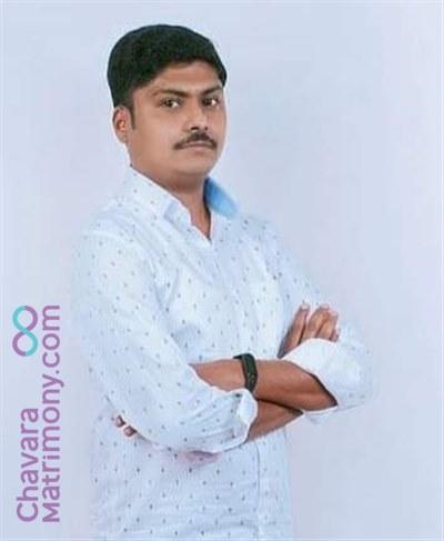 malankara catholic Matrimony  Groom user ID: 90libin
