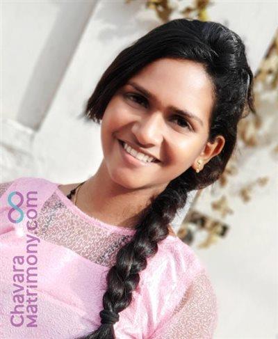 kottayam Bride user ID: Aparna199611
