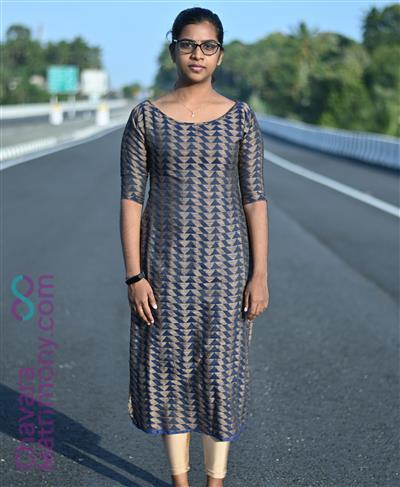 trivandrum Matrimony  Bride user ID: aardra1998