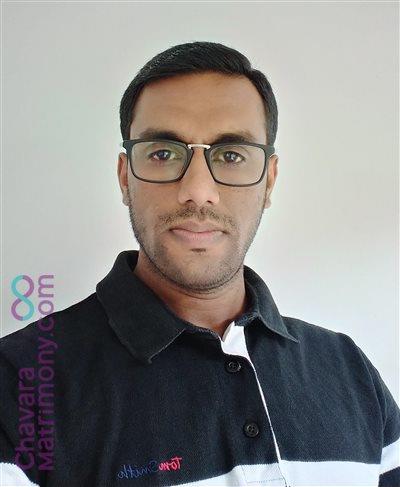 Ernakulam Matrimony  Groom user ID: Prinu525