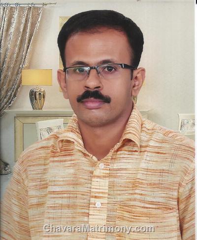 Kothamangalam Diocese Groom user ID: CTPA234611