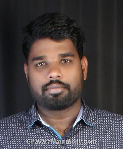 Mysore Diocese Groom user ID: XCHA36430