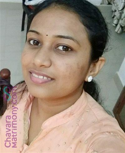 Software Professional Matrimony Bride user ID: CCKY234204