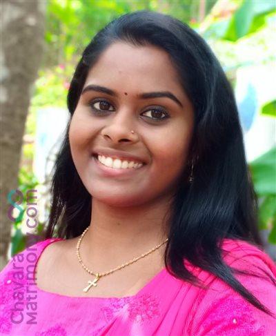 Kottayam Matrimony  Bride user ID: CKTM234488