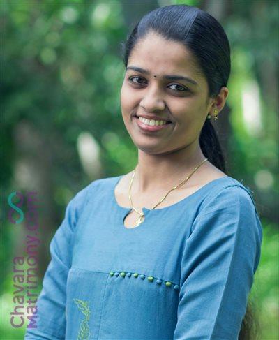 Software Professional Bride user ID: CEKM235239