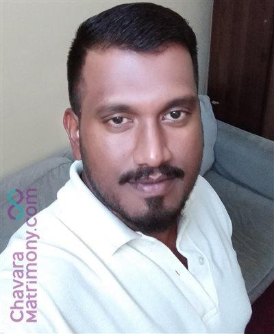 Saudi Arabia Matrimony  Groom user ID: CPLA234517