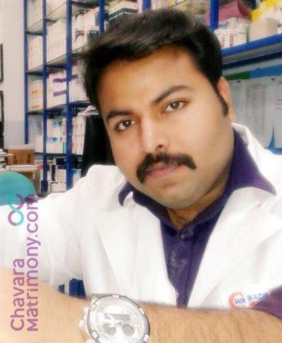 Paramedical Professional Groom user ID: CTCR234910