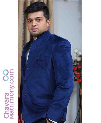 Bangalore Groom user ID: CBGR456656