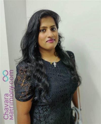 Mananthavady Diocese Bride user ID: CWYD456869