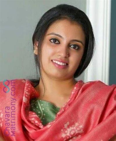 Kanjirapally Matrimony Bride user ID: CKPY456217