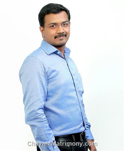 Kottayam Groom user ID: CALP456514