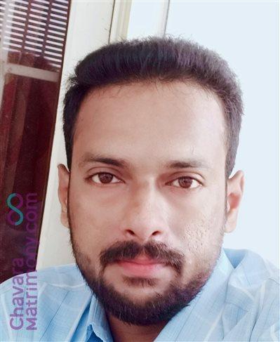 Chalakudy Groom user ID: CCKY456770