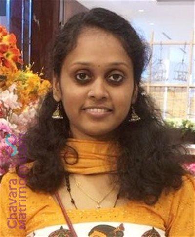 Malappuram Matrimony Bride user ID: CNBR456080
