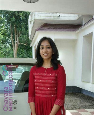 changanacherry archdiocese Matrimony  Bride user ID: CEKM235793