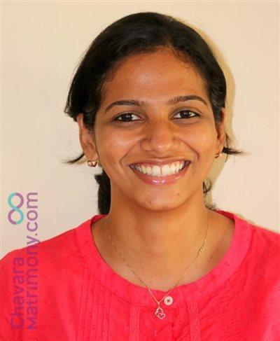 Madras Mylapore Diocese Matrimony Bride user ID: CCBE456100