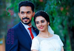 Wedding Photos of Jefin Mathew and Minnu Maria