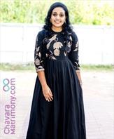 Chavara Matrimony ID: CEKM459839