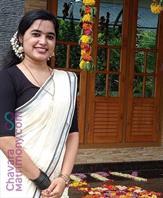 Chavara Matrimony ID: CEKM459857