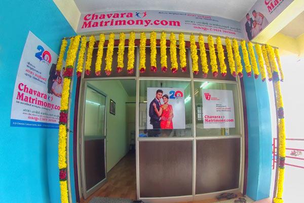 Inauguration of Kollam Branch Office