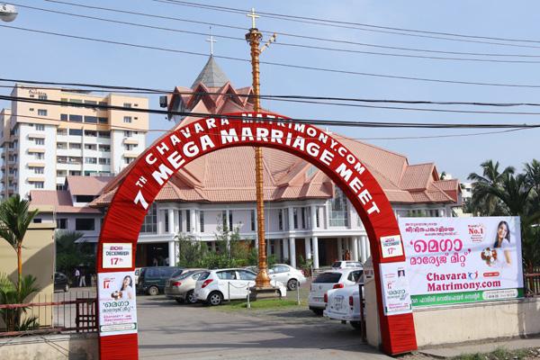 7th Mega Marriage Meet 2011 @ Ernakulam