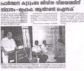 mangalam news report on chavara matrimonycom